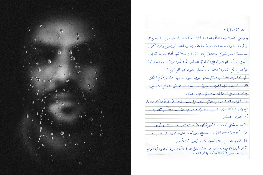 A diptych of a man with a beard behind wet glass and a handwritten note